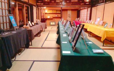 ジャパンあるてぃすと展結果発表!
